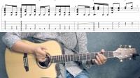 松井佑贵《summer vacation》教学第二部分 武汉光之谷音乐