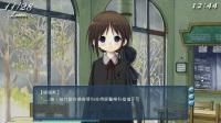 【红酒】Symphonic Rain[交响乐之雨] 青梅竹马的一抹多