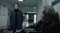 第11届FIRST电影展入围影片——剧情长片《老兽》