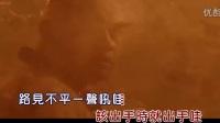 刘欢-好汉歌MTV(电视剧《水浒传》主题歌)_超清