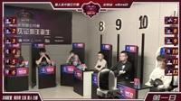WCO狼人杀中国公开赛-北京站第三期