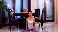瑜伽入门基本动作视频 胸式呼吸