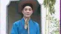 331-庐剧《皮氏女三告》1 魏小波、王小兰