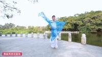 古典舞 《桥枫别影》编舞:郭青天 深圳舞蹈网培训基地郭青天老师个人视频