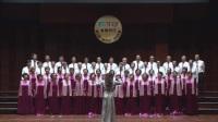 第三届融义杯合唱比赛《上海老伙伴合唱团》