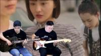 小东音乐《追光者》老王吉他教学