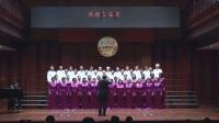 第三届融义杯合唱比赛《秋韵合唱团》