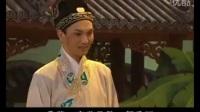 黄梅戏《罗帕记》全剧 吴琼 张辉主演