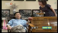 TVS4外来媳妇本地郎 - 出国圆梦(上/下)