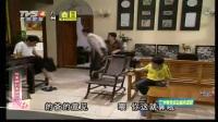TVS4外来媳妇本地郎 - 望子成龙(上/下)