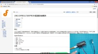 micropython教程之 4 【IIC接口控制EEPROM与RGB1602】