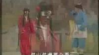 小包公全集03--风度翩翩视频剪辑