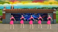 阿娜广场舞【玫瑰好看刺扎人】正面 恰恰舞