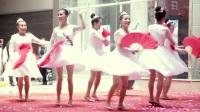 红梅赞舞蹈