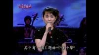叹十声 天涯歌女 蔡幸娟 台湾望春风综艺片段