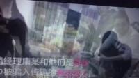"""浙江传销团伙起内讧, 揪出""""总裁""""实拍!"""