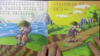 中国成语故事集  宝宝的第一本亲子读物   揠苗助长的故事