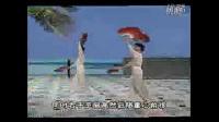 木兰双扇 西湖山水29-40动教学