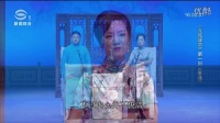 第六届中国评弹艺术节中篇评弹专辑·第1期