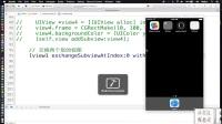 iOS界面UI-UIView-5