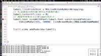 iOS界面UI-UILabel-3
