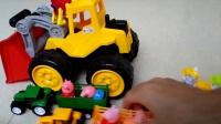 工程车汪汪队和小猪佩奇玩具视频好多车
