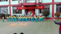 2015沂水春芽幼儿园体操比赛中二班_高清