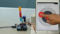Arduino网页控制操纵杆