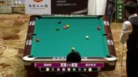 12月28日 台球挑战赛 潘晓婷VS奥沙利文 美式九球部分录像_超清