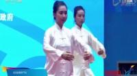 十三届全运会健身气功八段锦第1名北京队