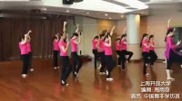 2017最新幼儿教师舞蹈-古典群舞