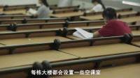 【1931带你玩遍广州】华南师范大学