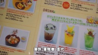 【醉霓虹】超可爱的宝可梦餐厅!