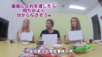 【醉霓虹】歪国人最喜欢的日本零食