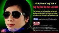 苗族故事-达能故事-ntaj neeb yaj dab neeg (4)
