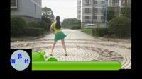 广场舞视频大全_广场舞《小苹果》