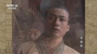 高清98版《水浒传》02_拳打镇关西