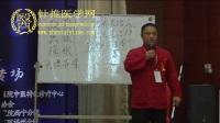 刘伟承-各种慢性病在疲劳 腹胀 睡眠异常和大便异常的自然疗法