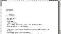 日语(1)张向荣第01讲