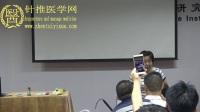 中医视频-胡海银解穴术 - 子午流注思想治疗疾病立竿见影