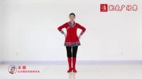蒙族舞课堂(十三)《弹拨手训练》孔雪老师