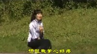 云南山歌剧-劝世歌谣十跪父母恩-贵州山歌对唱