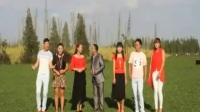 云南山歌剧-新春敬酒歌-贵州山歌对唱