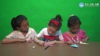 儿童折纸教程《小鱼的折法》