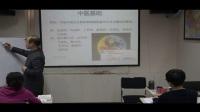 李洋埋线减肥中医基础7中医针灸视频教学培训