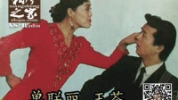 单联丽 王荃《恋爱即景》