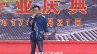 下翁细苗寨-农旅开发有限公司开业庆典上集