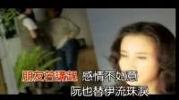 陈亚兰 - 感情谁人赢(幸福人生)