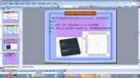 3. STM32介绍与学习方法