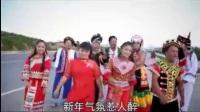 云南山歌剧【新年山歌万人迷】贵州山歌搞笑对唱 耿靖-英子
